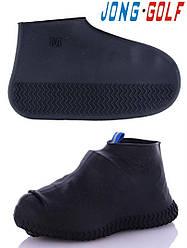 Аксессуар для обуви оптом. Резиновые чехлы - бахилы в Одессе (рр. с 32 по 40)