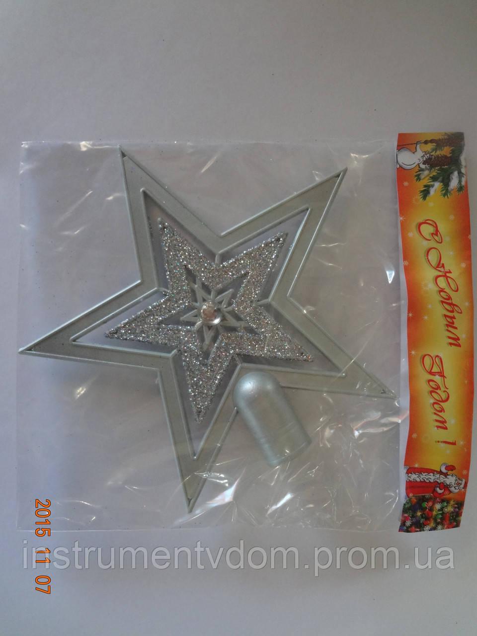 "Верхушка елочная ""Звезда"" (серебристая)"