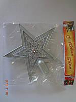 "Верхушка елочная ""Звезда"" (серебристая), фото 1"