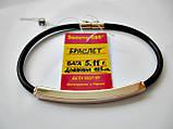 Золотой каучуковый браслет Общий вес - 5.11 г. Длина - 19.5 см. Золото 585 пробы, фото 7