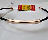 Золотой каучуковый браслет Общий вес - 5.11 г. Длина - 19.5 см. Золото 585 пробы, фото 3