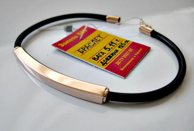 Золотой каучуковый браслет Общий вес - 5.11 г. Длина - 19.5 см. Золото 585 пробы