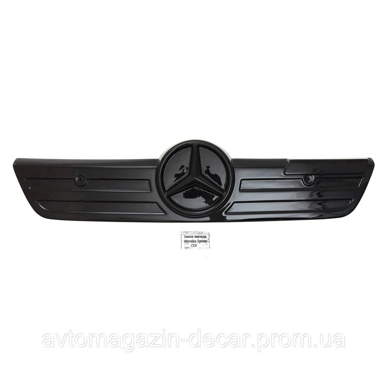 """Зимняя накладка на Mercedes Sprinter CDI 2000-2006 Решетка """"FLY"""" Глянец"""