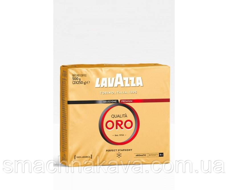 Молотый кофе Lavazza Qualita Oro 250 гр(2 шт\уп) Италия 100% арабика