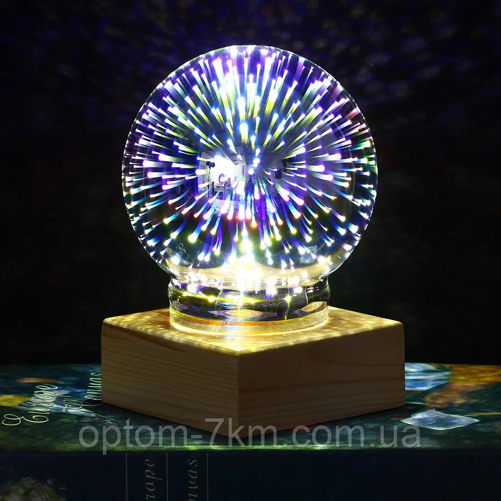 3D Светильник магический шар бесконечности P