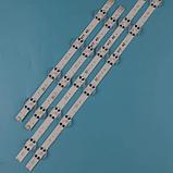 LED подсветка LG 43″ V17 ART3 2867 Rev0.3 6916L-2867B, фото 2