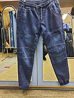 Модные мужские джинсы на резинке с манжетами, Турция