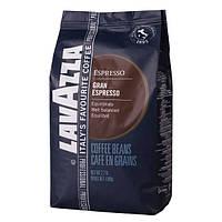 Lavazza Grand Espresso 1 кг