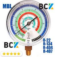 Манометр Mastercool MBL фреон R-22 R-134 R-404 R-407 для фреоновых холодильных систем низкая сторона н.д.