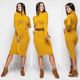 Женское вязаное силуэтное платье-гольф,в расцветках. ЛА-1-1120