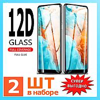 Защитное стекло Apple iPhone 11 Pro \ захисне скло Apple iPhone 11 Pro заднее защитное стекло