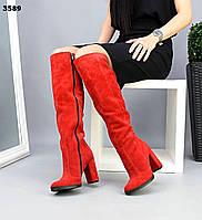 Жіночі замшеві демісезонні чоботи на підборах 36,38,39 р червоний, фото 1