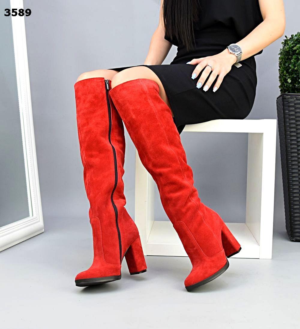 Жіночі замшеві демісезонні чоботи на підборах 36,38,39 р червоний