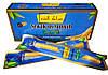Натуральна зубна щітка місвак Sewak Us Sunnah Пакистан (Акція при купівлі упаковки)