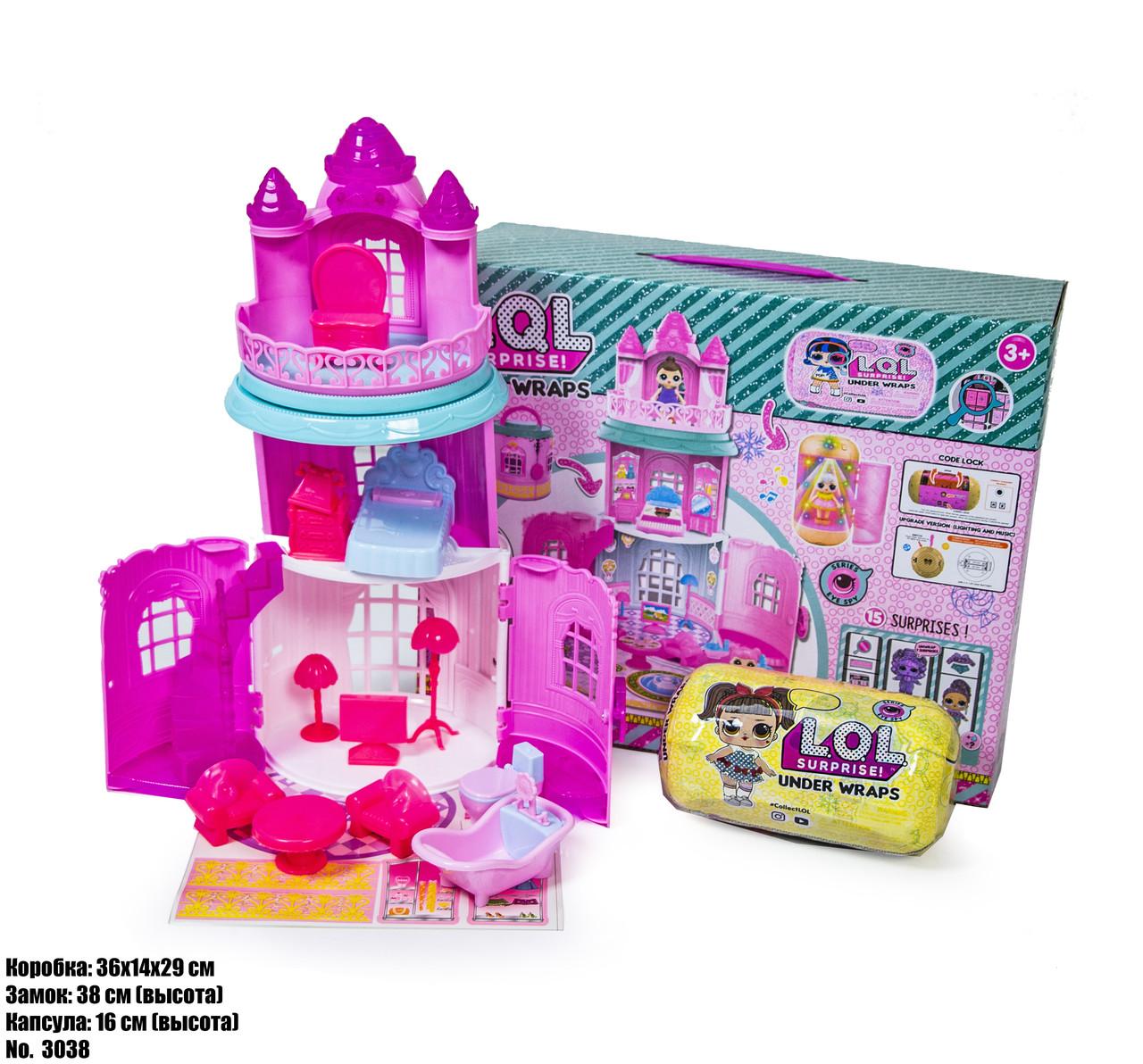 Набор Замок с Куклой 3038