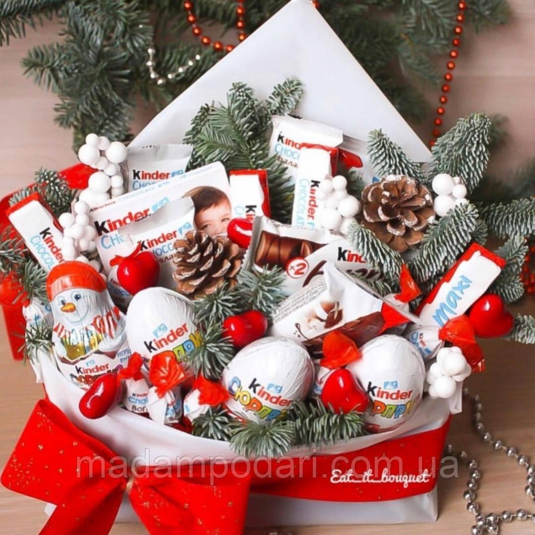 Подарок на Св. Николая