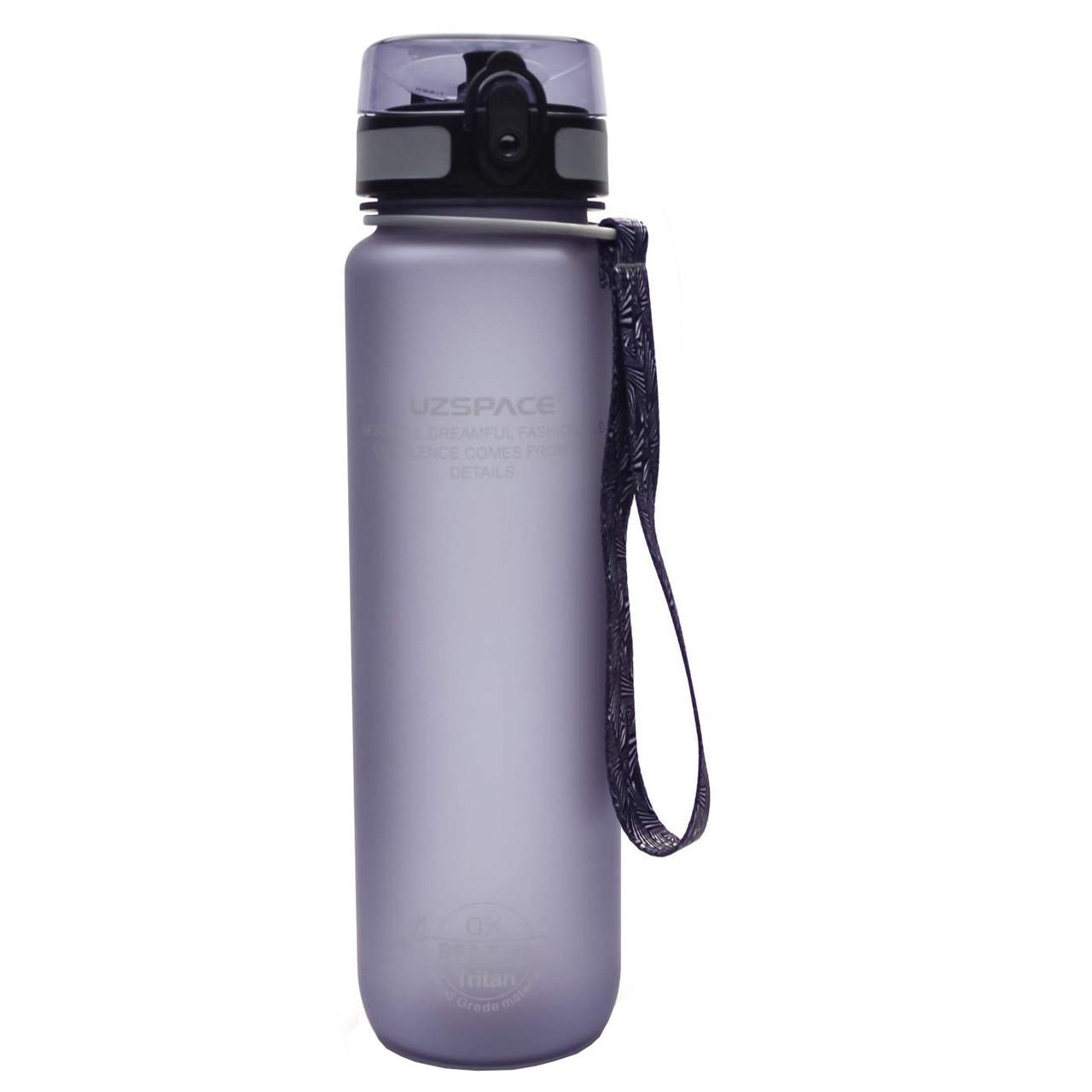 Бутылка для воды UZspace Grey (1000 мл.) - Серая