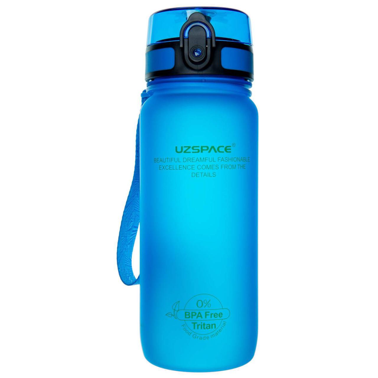 Бутылка для воды UZspace Blue (650 мл.) - Синяя