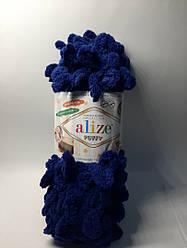 Пряжа для в'язання руками без спиць Puffy Alize (100 грам - 9,2 метра)
