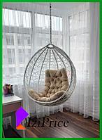 Кресло кокон, качеля из ротанга, подвесное кресло, подвесная качеля.СКИДКИ