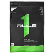 R1 LBS RULE 1 ( 5460 гр.)