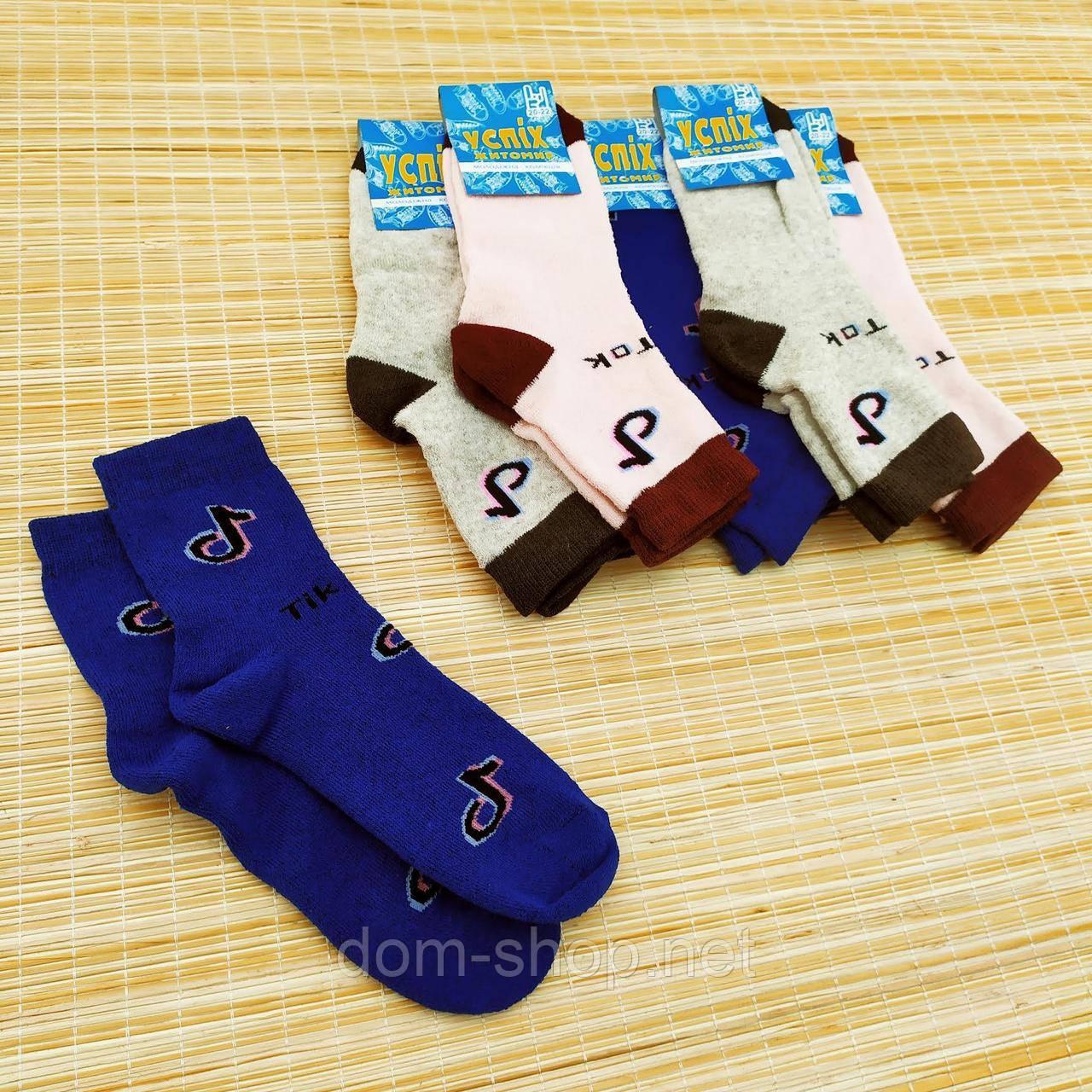 Носки детские - подростковые с махрой Житомир размер 20-22
