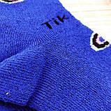 Носки детские - подростковые с махрой Житомир размер 20-22, фото 3