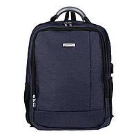 Рюкзак для города и путешествий с USB-выходом Daifan DF-3015 синий