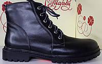 Кожаные подростковые зимние ботинки. Украина, Львов. Размеры 36 39