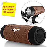Распродажа! Блютус колонка для велосипеда Zealot S1 коричневая, портативная колонка с фонариком, фото 1