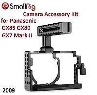 Комплект рига SmallRig Camera Accessory Kit for Panasonic GX85 GX80 GX7 Mark II (2009), фото 1