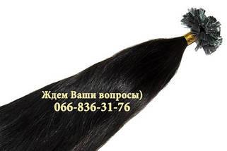 Европейские натуральные волосы Реми на капсулах.