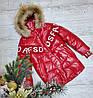Зимняя куртка 1067 на 100% холлофайбере размер 140 146 152 158 164