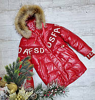 Зимняя куртка 1067 на 100% холлофайбере размер 140 146 152 158 164, фото 1