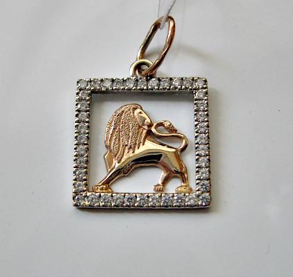 Золотой Кулон знак зодиака ЛЕВ - 1.87 грамма из ЗОЛОТА 585 пробы