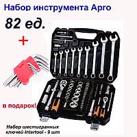 Набор инструмента Apro 82 предмета. Набор инструментов в чемодане. Набор инструмента 82