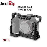 Кейдж SmallRig Cage for Sony A9 (2013), фото 1