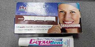 Зубна паста DEPURDENT-полірування зубів Оригінал Єгипет