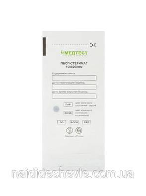 "Крафт пакеты ""Медтест"" для стерилизации, 100х200 мм. (Белый), фото 2"