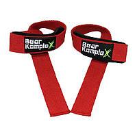 Лямки для тяги со смягчающей подкладкой Bear KompleX Lifting Straps красные (58 см, пара)