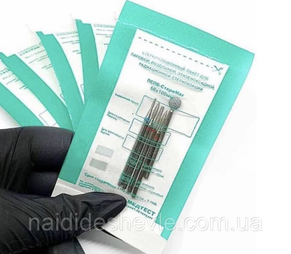 """Крафт пакеты """"Медтест"""" для стерилизации, 60х100 мм. (Прозрачный)"""