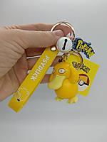Брелок на рюкзак, ключи Покемон Пикачу Утка