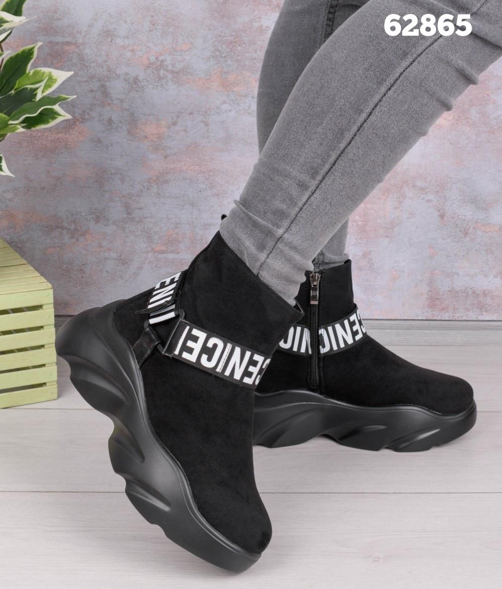 Женские высокие кроссовки ЗИМА черные на платформе 6,5 см эко замш