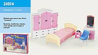 Мебель для кукол Gloria Глория 24014 Спальня и гардероб