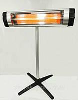 """Обігрівач інфрачервоний на підставці """"UFO Crown 2500 Вт"""". Обігрівач ламповий."""