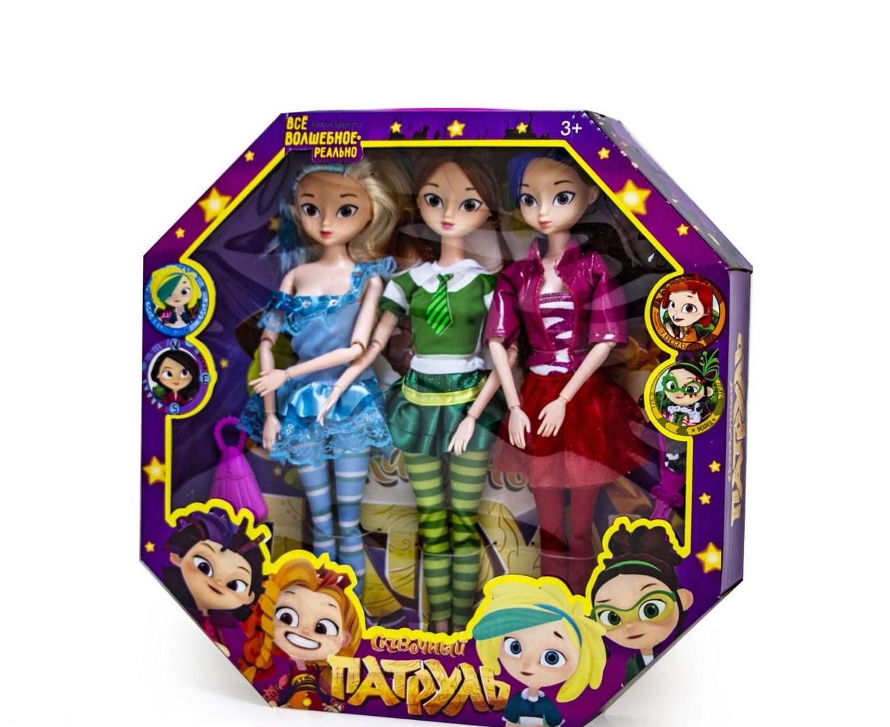 Набір ляльок Казковий Патруль