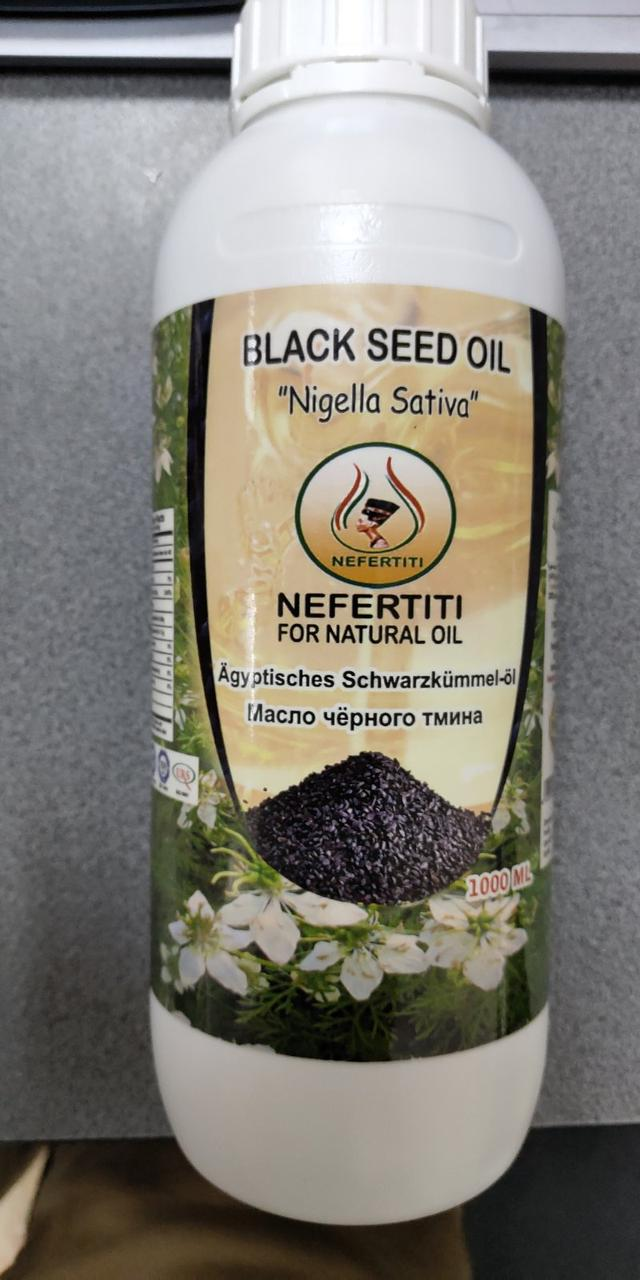 Масло  Черного Тмина  nefertiti , 1000 мл из Египта