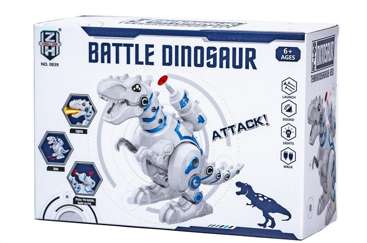 Інтерактивний дракон REX 0839