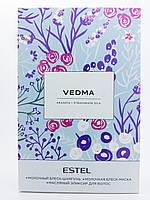 """Набор """"Питание"""" Estel Professional Vedma (250ml+200ml+50ml)"""