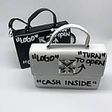 Женская классическая сумка CASH INSIDE белая, фото 4